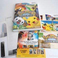 Videojuegos y Consolas: POKEPARK 2 WONDERS BEYOND - NINTENDO WII - COMPLETO CON INSTRUCCIONES Y LIBRETO PUBLICITARIO POKEMON. Lote 143263150