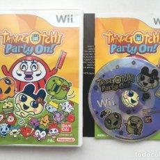 Videojuegos y Consolas: TAMAGOTXI PARTY ON! BANDAI NINTENDO WII KREATEN COMPATIBLE WIIU WII-U. Lote 151505974