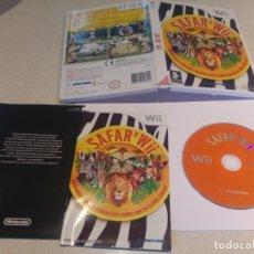 Videojuegos y Consolas: SAFAR' WII NINTENDO WII WIIU COMPLETO PAL-ESPAÑA , DISCO MUY BIEN . Lote 158933382