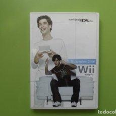 Videojuegos y Consolas: DVD PROMOCIONAL NINTENDO DS LITE WII. Lote 168660616