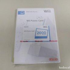 Videojuegos y Consolas: J6-WII POINTS CARD 2000 VERSION ESPAÑA NINTENDO WII NUEVO PRECINTADO. Lote 169579636