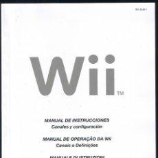 Videojuegos y Consolas: WII MANUAL DE INSTRUCCIONES - CANALES Y CONFIGURACIÓN. Lote 227662755