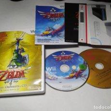 Videojuegos y Consolas: ZELDA : SKYWARD SWORD ( NINTENDO WII - WII U - PAL - ESPAÑA) . Lote 194565350
