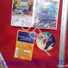 Videojuegos y Consolas: TUBAL TRIIVIIAL NINTENDO WII DVD4. Lote 204688785
