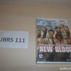 Videojuegos y Consolas: WII - TRAUMA CENTER NEW BLOOD , PAL EUROPEO , PRECINTADO. Lote 206158450