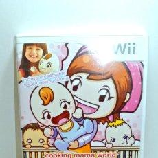 Videojuegos y Consolas: JUEGO WII BABYSITTING MAMA , COOKING MAMA WORLD. Lote 207704030