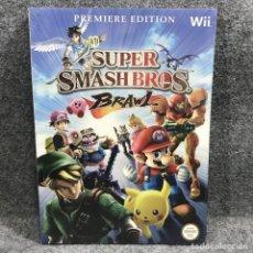 Videojuegos y Consolas: GUIA SUPER SMASH BROS BRAWL NUEVO PRECINTADO. Lote 219188898