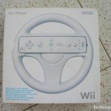 Videojuegos y Consolas: ACESORIO WII. Lote 225228875