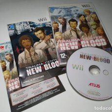 Videogiochi e Consoli: TRAUMA CENTER : NEW BLOOD ( NINTENDO WII - WII U - PAL - ESP). Lote 233981550