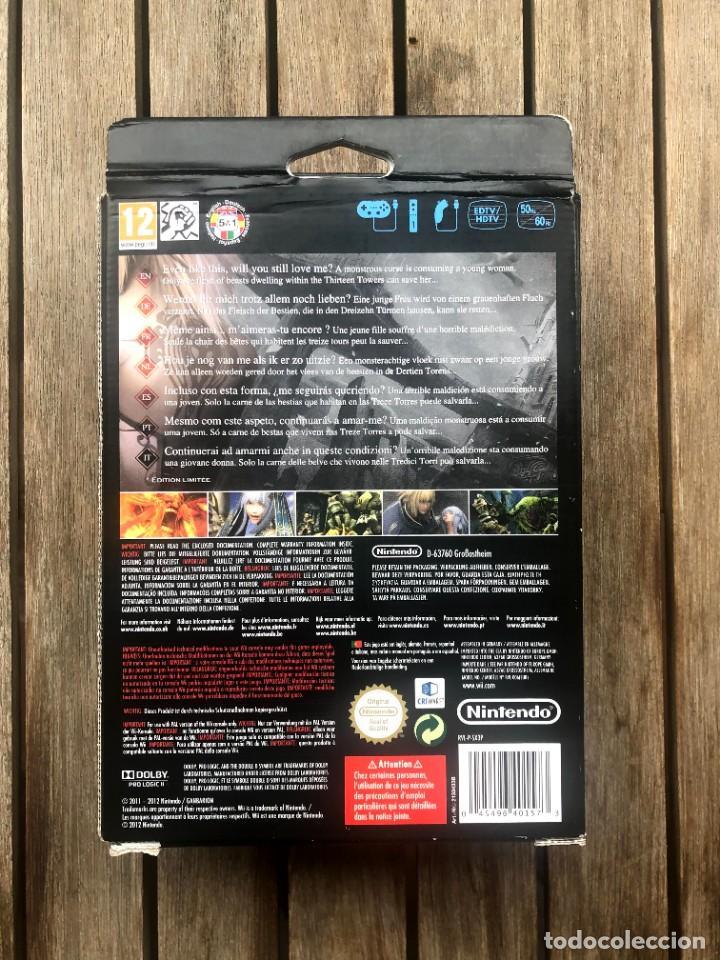 Videojuegos y Consolas: Pandoras Tower Limited Edition - Nintendo Wii - Foto 6 - 236962565
