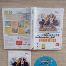 Videojuegos y Consolas: JUEGO NINTENDO WII FAMILY TRAINER EXTREME CHALLENGE. Lote 243045905