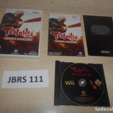 Videojuegos y Consolas: WII - TENCHU SHADOW ASSASSINS , PAL ESPAÑOL , COMPLETO. Lote 244732045