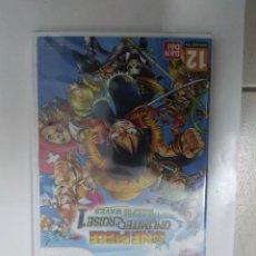 Videojuegos y Consolas: ONE PIECE UNLIMITED CRUISE 1 NINTENDO WII WIIU PRECINTADO PAL-ESPAÑA. Lote 246253910