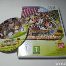 Videojuegos y Consolas: FAMILY TRAINER TREASURE AVENTURE ( NINTENDO WII - WII U - PAL - ESPAÑA ). Lote 254264060