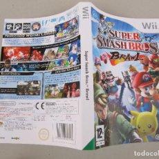 Videojuegos y Consolas: CARATULA JUEGO SUPER SMASH BROS BRAWL NINTENDO WII. Lote 255661650