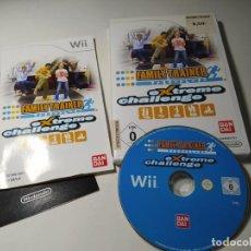Videogiochi e Consoli: FAMILY TRAINER EXTREME CHALLENGE ( NINTENDO WII - WII U - PAL - ESP). Lote 272998828