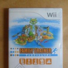 Videojuegos y Consolas: WII - FAMILY TRAINER - NINTENDO. Lote 282936193
