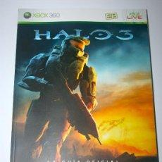 Videojuegos y Consolas: GUIA OFICIAL DE VIDEOJUEGO HALO 3 - DESCATALOGADO - NUEVOS A ESTRENAR. Lote 29478144