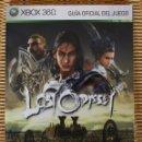 Videojuegos y Consolas: LOST ODYSSEY GUIA DE ESTRATEGIA OFICIAL EN CASTELLANO XBOX 360 XBOX ONE. Lote 83126056
