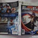 Videojuegos y Consolas: PRINCE OF PERSIA (SOLO CARATULA). Lote 160385850