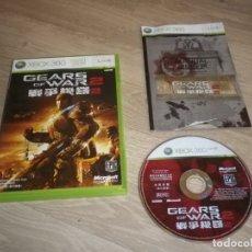 Videojuegos y Consolas: XBOX360 JUEGO GEARS OF WARS 2. Lote 176696560