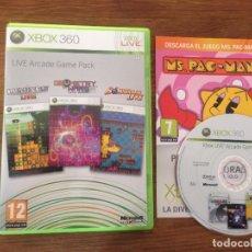 Videojuegos y Consolas: LIVE ARCADE GAME PACK XBOX 360 . Lote 178784397