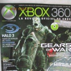 Videojuegos y Consolas: REVISTA XBOX 360 - Nº1 DICIEMBRE 2006 - SIN DVD.. Lote 188667035