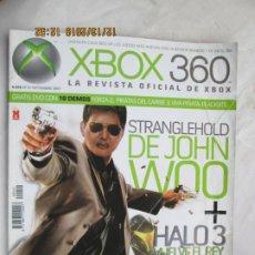 Videojuegos y Consolas: REVISTA XBOX 360 Nº 10 - SEPTIEMBRE 2007 - SIN DVD. . Lote 188668908