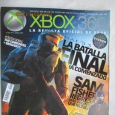Videojuegos y Consolas: REVISTA XBOX 360 Nº 7 - JUNIO 2007 - SIN DVD. . Lote 188669968