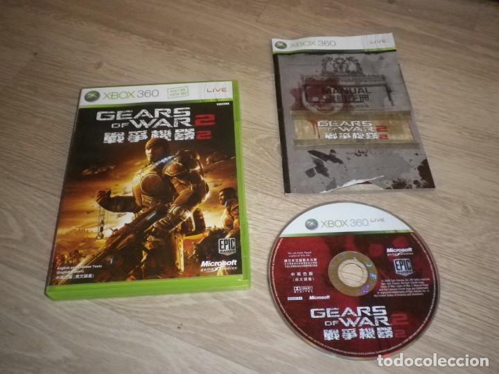 XBOX360 JUEGO GEARS OF WARS 2 (Juguetes - Videojuegos y Consolas - Microsoft - Xbox 360)