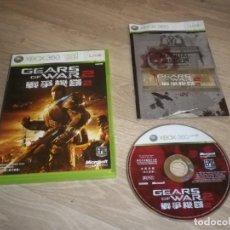 Videojuegos y Consolas: XBOX360 JUEGO GEARS OF WARS 2. Lote 195101636