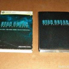 Videojuegos y Consolas: STAR OCEAN : THE LAST HOPE C.E. PARA MICROSOFT XBOX 360, PAL. Lote 211823265