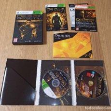 Videojuegos y Consolas: JUEGO XBOX 360 - DEUS EX AUGMENTED EDITION COMPLETO - PAL ESPAÑA. Lote 213986932