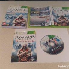 Videojuegos y Consolas: ASSASSINS CREED LA HERMANDAD EDICION ALHAMBRA XBOX360 COMPLETO PAL-ESPAÑA. Lote 246247095