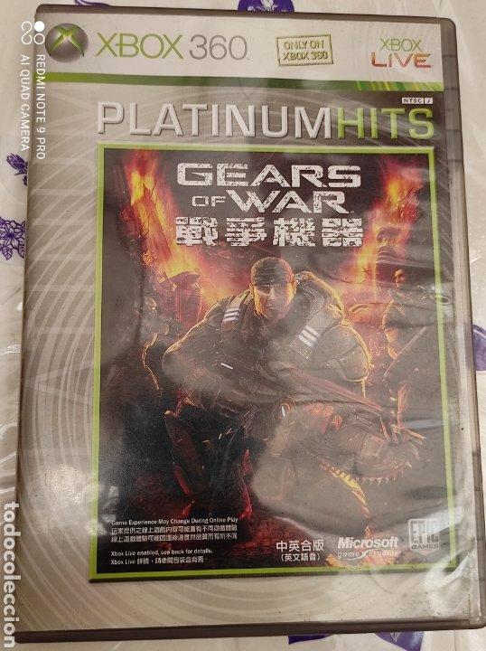 XBOX 360 GEARS OF WAR (Juguetes - Videojuegos y Consolas - Microsoft - Xbox 360)