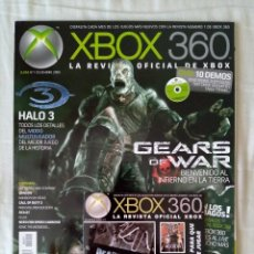 Videojuegos y Consolas: XBOX 360 REVISTA OFICIAL LOTE 5 UNIDADES. Lote 288680158