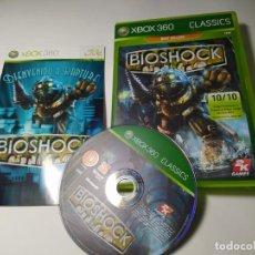 Videojuegos y Consolas: BIOSHOCK ( XBOX 360 - PAL -ESP) G2 -S. Lote 290050383