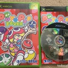 Videojuegos y Consolas: PUYO POP FEVER SONIC TEAM SEGA XBOX X-BOX X BOX KREATEN. Lote 296587563