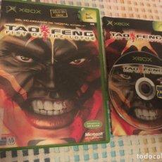 Videojuegos y Consolas: TAO FENG FIST OF THE LOTUS DEL CREADOR DE MORTAL KOMBAT SOLO EN XBOX X-BOX KREATEN. Lote 130868400