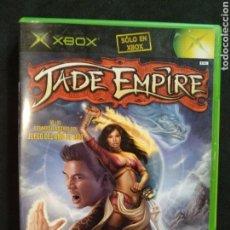Videojuegos y Consolas: JUEGO XBOX JADE EMPIRE. Lote 166422890
