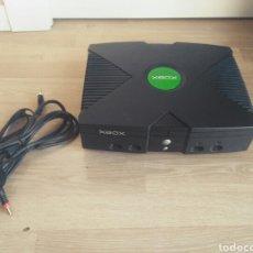 Videojuegos y Consolas: CONSOLA XBOX CLÁSICA COINOPS 7. Lote 178179496