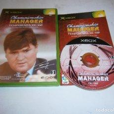 Videojuegos y Consolas: CHAMPIONSHIP MANAGER TEMP. 01/02 XBOX. Lote 236053815