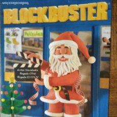Videojuegos y Consolas: BLOCKBUSTER NAVIDAD 2005 CATALOGO DE VIDEOJUEGOS Y PELICULAS: XBOX, PLAYSTATION 2, PC, Y DVD'S.. Lote 199462733