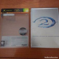 Videojuegos y Consolas: HALO 2 EDICION LIMITADA DE COLECCIONISTA XBOX ESPAÑOL. Lote 211642595