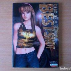 Videojuegos y Consolas: XBOX DOA ULTIMATE ARTBOOK BEST SHOT. Lote 214619797
