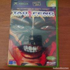Videojuegos y Consolas: TAO FENG XBOX ESPAÑOL COMPLETO. Lote 228786450