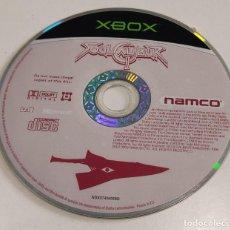 Videojuegos y Consolas: JUEGO CONSOLA MICROSOFT XBOX ORIGINAL CLASICA PRIMERA GENERACION SOUL CALIBUR 2 , LEER DESCRIPCION. Lote 237386515