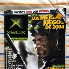Videojuegos y Consolas: REVISTA XBOX OFICIAL X-BOX 25 - KREATEN. Lote 296890428