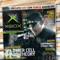 Videojuegos y Consolas: REVISTA XBOX OFICIAL X-BOX 38 - KREATEN. Lote 296890878