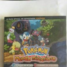 Videojuegos y Consolas Nintendo 2DS: POKEMON MUNDO MISTERIOSO GUÍA OFICIAL DE ESTRATEGIA PRECINTADA. Lote 143154972